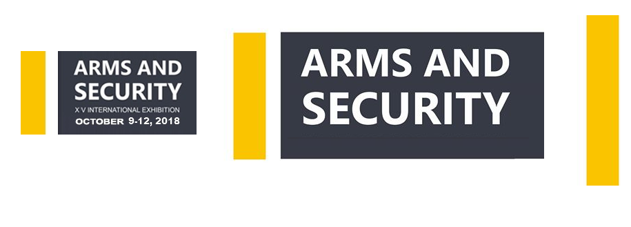 arms and security 2018
