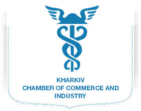 Kharkiv Chamber of Commerce and Industry logo